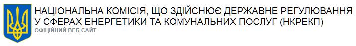 НКРЕКП